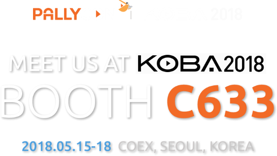 Meet PallyCon at KOBA2018 booth C633