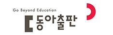 동아출판 로고