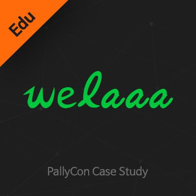 PallyCon 사례 : 교육